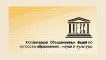 "Russian COMMITTEE UNESCO program ""Information for All"""