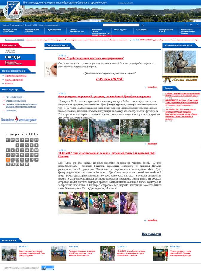торрент официальный сайт скачать бесплатно русская версия - фото 8