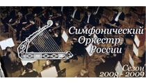 Symphony Orchestra of Russia